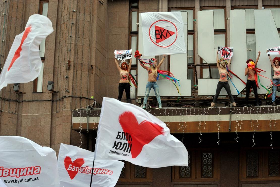 В феврале 2010 года Юлия Тимошенко проигрывает президентские выборы Виктору Януковичу, а уже 11 октября 2011 года в Печерском суде столицы ей зачитывают приговор: семь лет заключения и возмещение убытков НАК «Нафтогаз». Одним из свидетелей на суде был экс-президент Виктор Ющенко. В день оглашения приговора FEMEN устраивают акцию на козырьке ЦУМа.