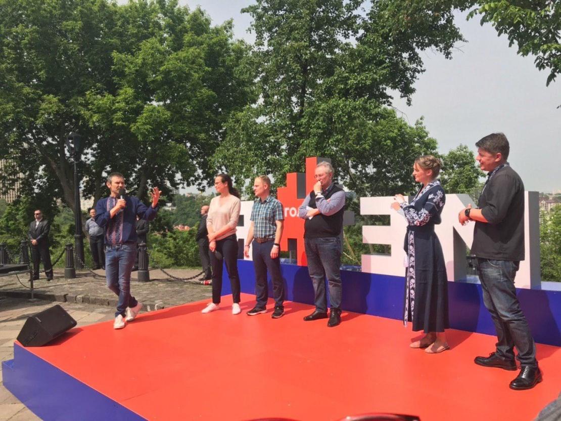 <p>Команда Вакарчука, партия «Голос»</p>