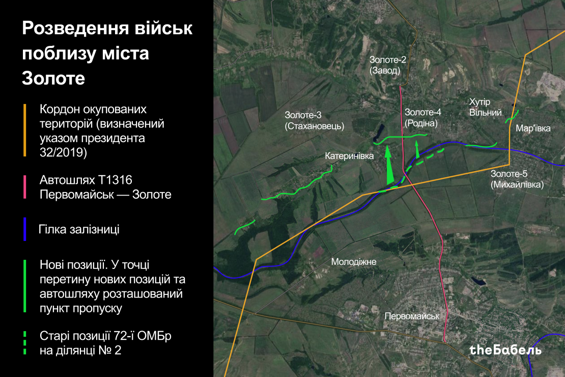 Схему разведения войск на участке № 2 обнародовал главный редактор издания «Цензор.нет» Юрий Бутусов.