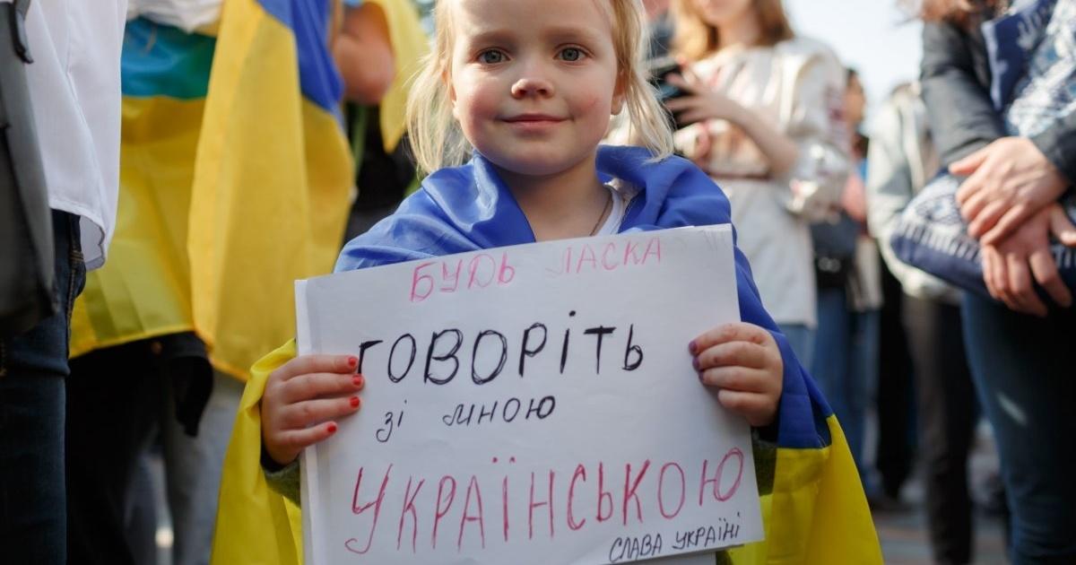 Суд скасував «регіональну» російську мову в Одеській області