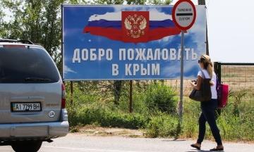 Фотографу видання «Крим.Реалії» заборонили в'їжджати до Криму до 2028 року