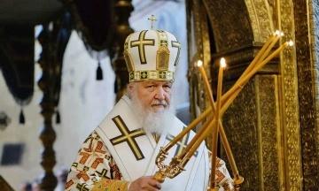 Глава РПЦ Кирило написав листа Грузинській церкві щодо української автокефалії. Хоче скликати загальноправославне обговорення