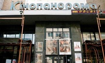 Головний рабин України просить Порошенка врятувати «Кінопанораму», бо там була синагога