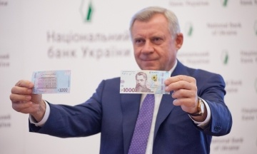 Ексглава НБУ Смолій не радився з МВФ щодо своєї відставки, але там стежили за ситуацією