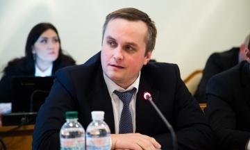 Після сюжету Bihus.Info в САП почали розслідування можливих порушень в «Укроборонпромі»