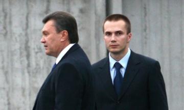 Дело «Межигорья». НАБУ и САП просят Высший антикоррупционный суд взять под стражу Януковича и его сына