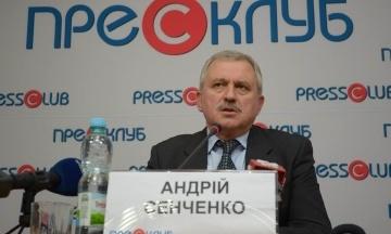 «Не треба шукати конфліктів». Андрій Сенченко заявив про вихід із «Батьківщини»