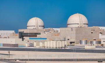 В ОАЕ запустили першу в арабському світі атомну електростанцію