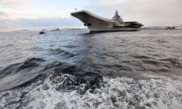 Аварія з єдиним авіаносцем Росії: «Адмірал Кузнєцов» постраждав під час ремонту