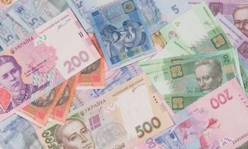 Карантинная помощь ФЛП: Нацбанк отменил комиссию за перевод 8 тысяч гривен