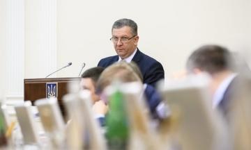 Міністр соцполітики Рева: Україна не виконала перед МВФ 15 обіцянок. За деякі вона отримала $10 млрд
