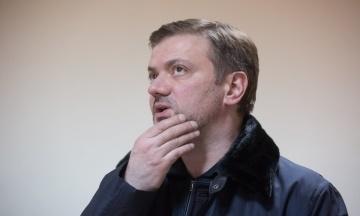 Колишньому нардепу-регіоналу виплатять 10 000 грн «за душевні страждання» через звинувачення в сепаратизмі