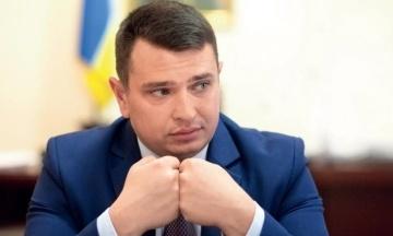 Захист Ситника оскаржив рішення суду про 3400 грн штрафу за незадекларований відпочинок на мисливській базі