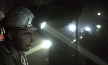 Понад 3 мільярди гривень. Міністерство енергетики розблокувало виплату заробітної плати шахтарям