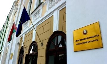 У Білорусі звільнили всіх затриманих журналістів, але їм все ще загрожує тюрма за «крадіжку новин»