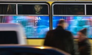 В Киеве снова перенесли переход на электронный билет. На этот раз на полтора года