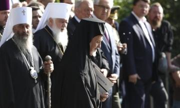«Інтерфакс-Україна»: Митрополит Константинопольського патріархату прибув до Києва для підготовки до Об'єднавчого собору