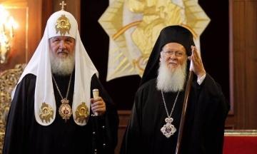 Патріархи Московський Кирило іКонстантинопольський Варфоломій зустрічаються у Стамбулі. Ця зустріч може визначити майбутнє УПЦ