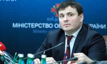 В «Укроборонпромі» з'явиться посада офіцера з кіберзахисту і кіберзброї