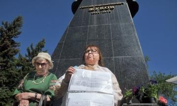 У Харкові сталися сутички на акції проти повернення проспекту імені Жукова