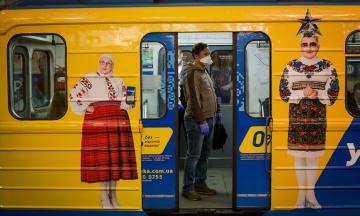 Київський метрополітен повністю покрили 4G-зв'язком