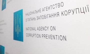 НАЗК направило до суду 52 адмінпротоколи. У списку — два народні депутати