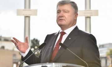Порошенко подпишет закон о прекращении Большого договора с Россией 10 декабря