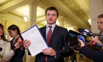 У БПП заявили, що компанію з дискредитації депутата Березенка організувала Тимошенко