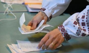 «Слуга народу» звинуватила членів окружкому на Полтавщині у підробці протоколів
