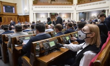 Венеціанська комісія отримала для розгляду законопроєкт Зеленського про олігархів