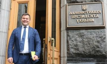Зеленский назначил заместителем Богдана экс-советницу трех министров обороны Анну Коваленко