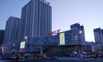 У Китаї сталася серія вибухів у торговому центрі. В результаті інциденту загинула людина
