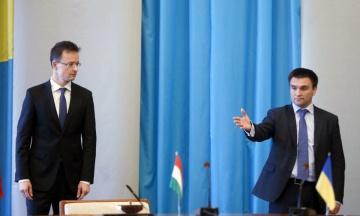 Угорщина висилає українського консула з Будапешта. МЗС вже знайшло йому нову роботу
