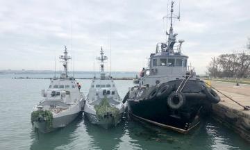 Затриманих в Азовському морі українських моряків можуть арештувати вже завтра