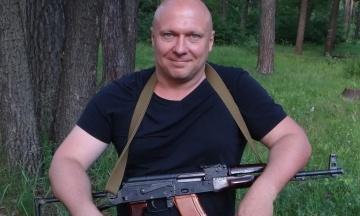 В Киеве возле метро неизвестные избили догхантера Святогора. Он госпитализирован в тяжелом состоянии