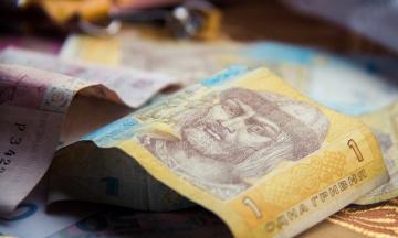 «Гривня досягне піку». У НБУ розповіли, яким буде курс долара в кінці року