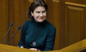 Венедиктова обещает закончить расследование нападений на Стерненко. Активисты ей не верят