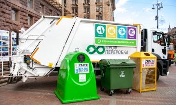 У Києві на сміттєвози встановлять датчики руху, щоб підрядники не звозили посортовані відходи на спільний полігон
