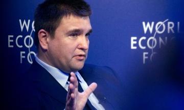 Нардеп Вовк подав до суду на міністра Клімкіна. Вимагає скасувати дипломатичний ранг двох депутатів