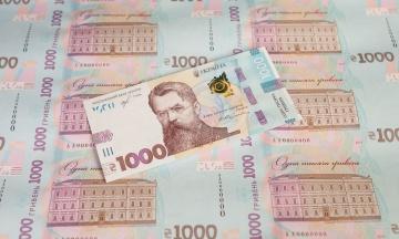 Віцепрем'єр Любченко прогнозує зростання економіки в Україні найближчими роками на 4%