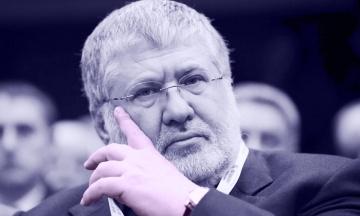 «Слідство.Інфо» Судья Вовк помогал Коломойскому в решении «болезненного вопроса» в деле ПриватБанка