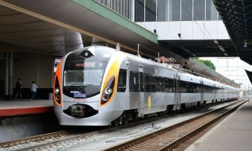 Україну та країни Балтії з'єднає потяг «чотирьох столиць»