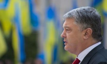 РБК-Украина: Порошенко выступит с ежегодным посланием к Раде 18 сентября