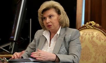 Російський омбудсмен не виходить на зв'язок після атаки РФ на українські кораблі