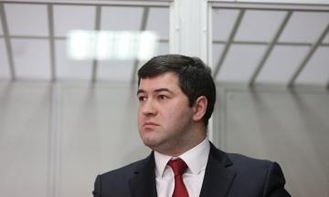 Суд не встигає продовжити запобіжний захід екс-голові ДФС Насірову. У НАБУ говорять про запасного суддю