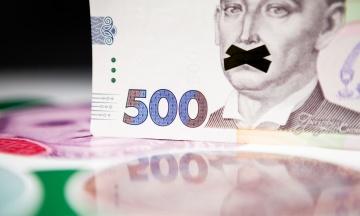 Задержание брата главы ОАСК: за адвоката Донца внесли залог в 2,95 миллиона гривен