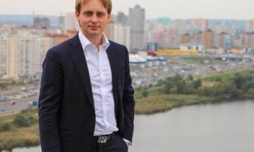 НАБУ підозрює депутата Київради Кримчака у заволодінні землею та збагаченні майже на 20 млн гривень