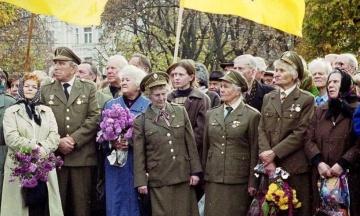 Ветерани УПА та ОУН отримали статус учасника бойових дій. Закон набув чинності