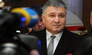 Затримання активістів на Подолі: Аваков заявив про інформаційні атаки на МВС та очільника поліції