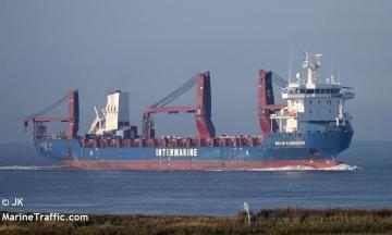 Корабель США з патрульними катерами для України увійшов у Чорне море